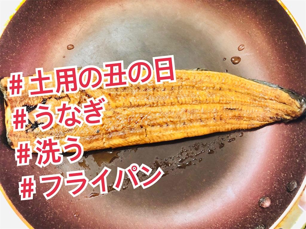 f:id:allergy_nagasakikko:20210728162056j:image