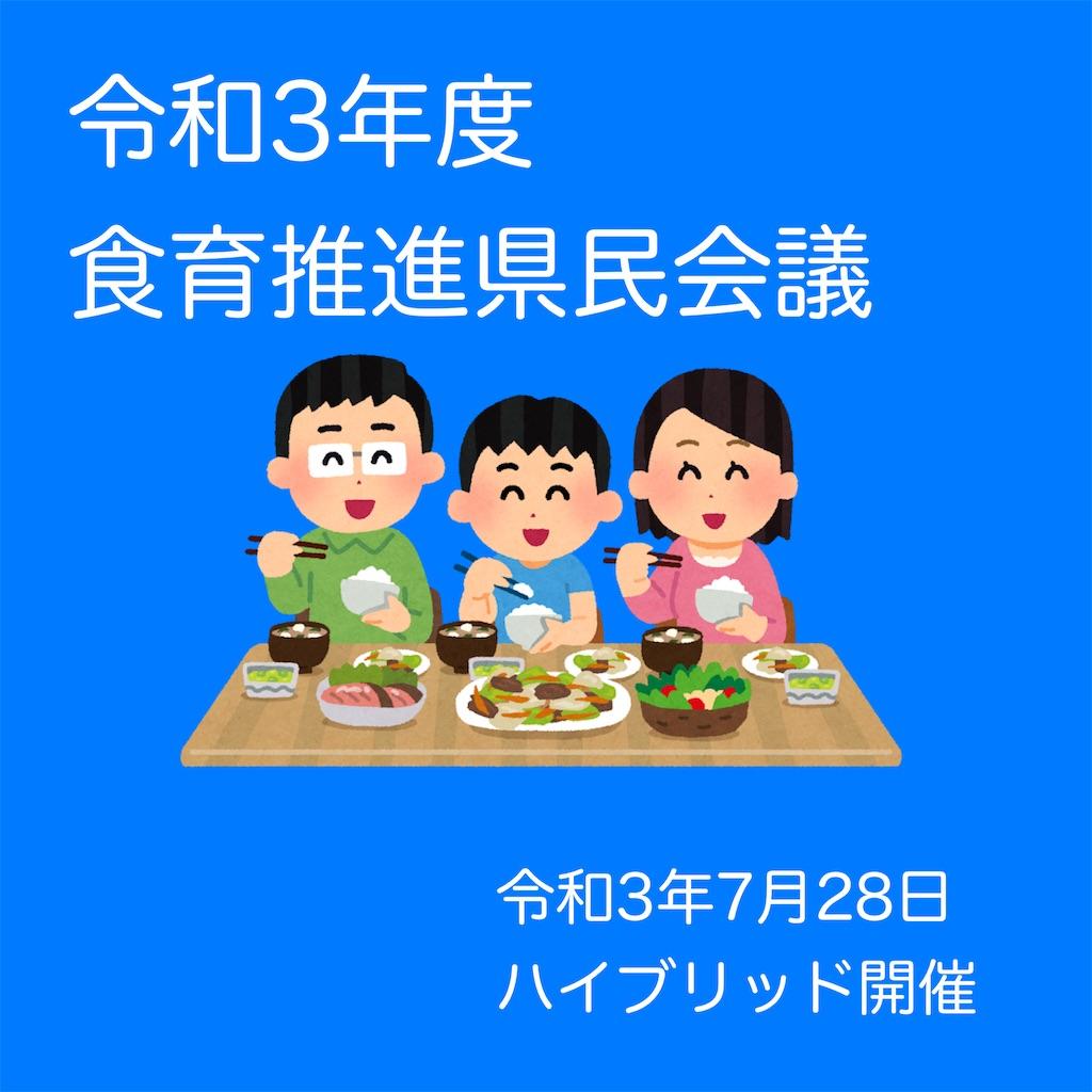 f:id:allergy_nagasakikko:20210728203727j:image