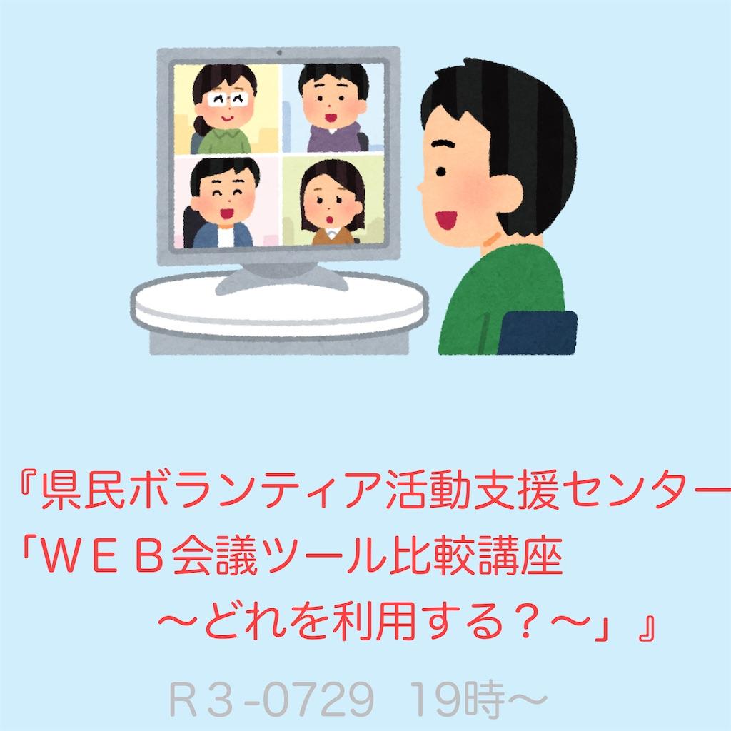 f:id:allergy_nagasakikko:20210729192449j:image