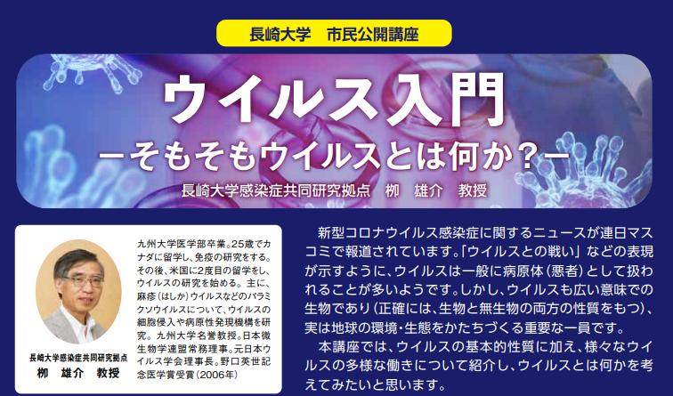 f:id:allergy_nagasakikko:20210802133742p:plain