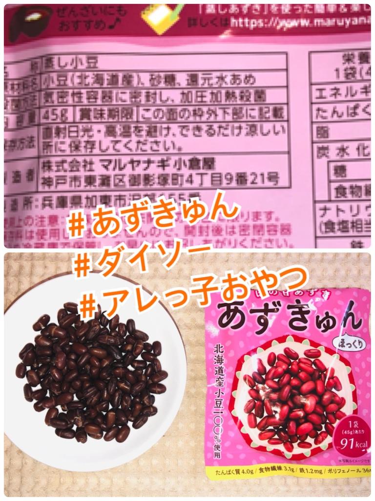 f:id:allergy_nagasakikko:20210805215922j:image