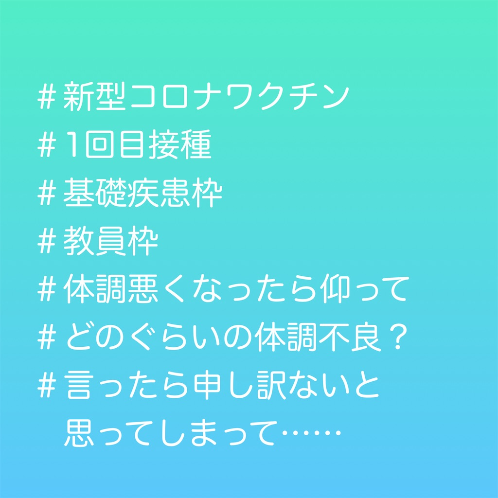 f:id:allergy_nagasakikko:20210808204429j:image