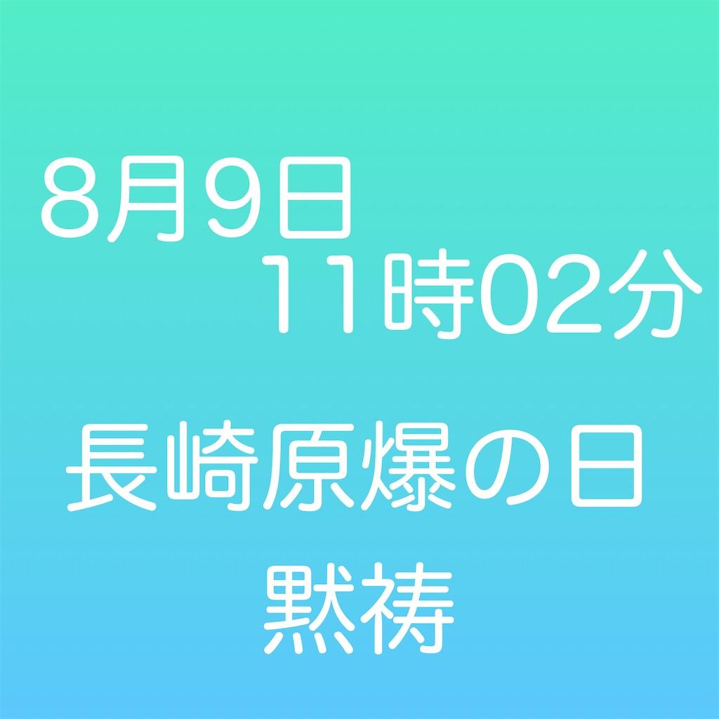 f:id:allergy_nagasakikko:20210809111319j:plain