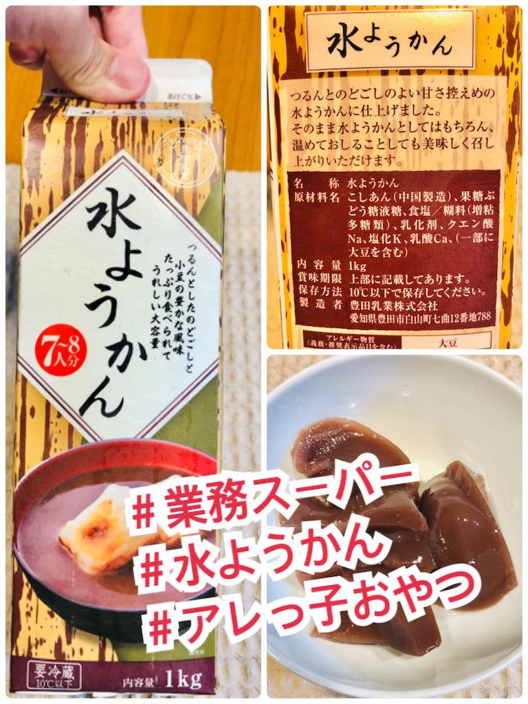 f:id:allergy_nagasakikko:20210811182633j:image