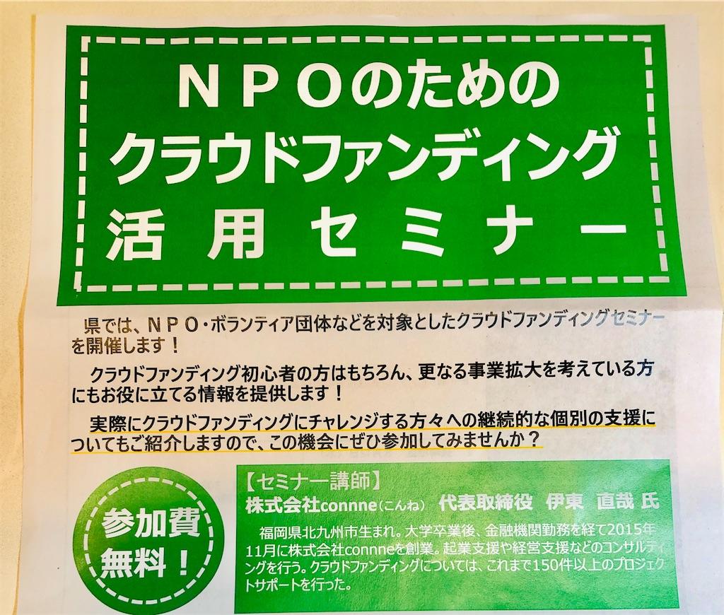 f:id:allergy_nagasakikko:20210815115118j:image