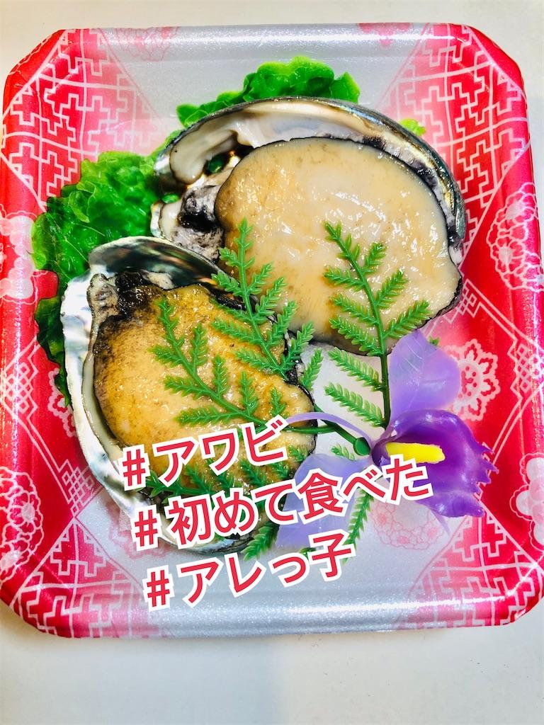 f:id:allergy_nagasakikko:20210822131756j:image