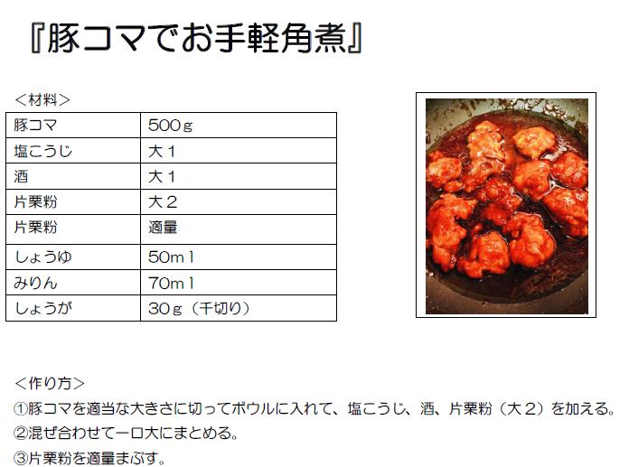 f:id:allergy_nagasakikko:20210822224751p:plain