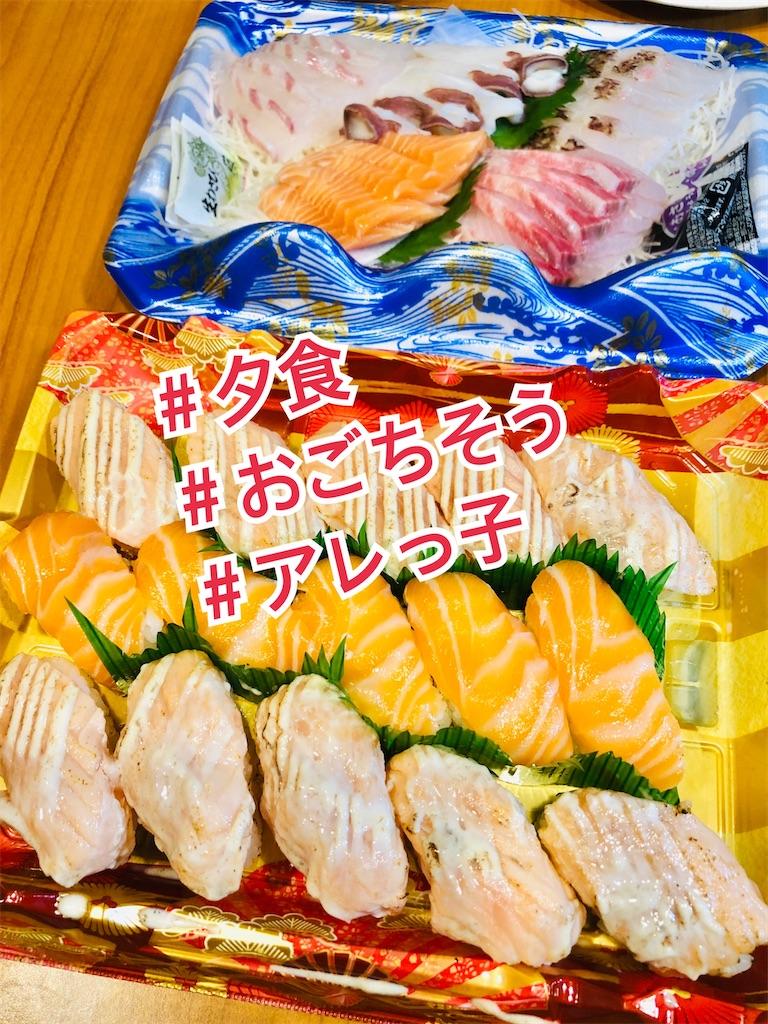 f:id:allergy_nagasakikko:20210824134639j:image