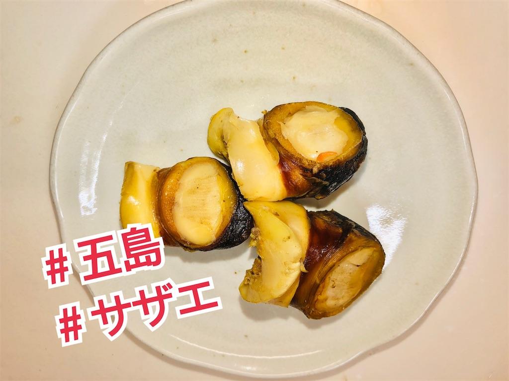 f:id:allergy_nagasakikko:20210824194544j:image