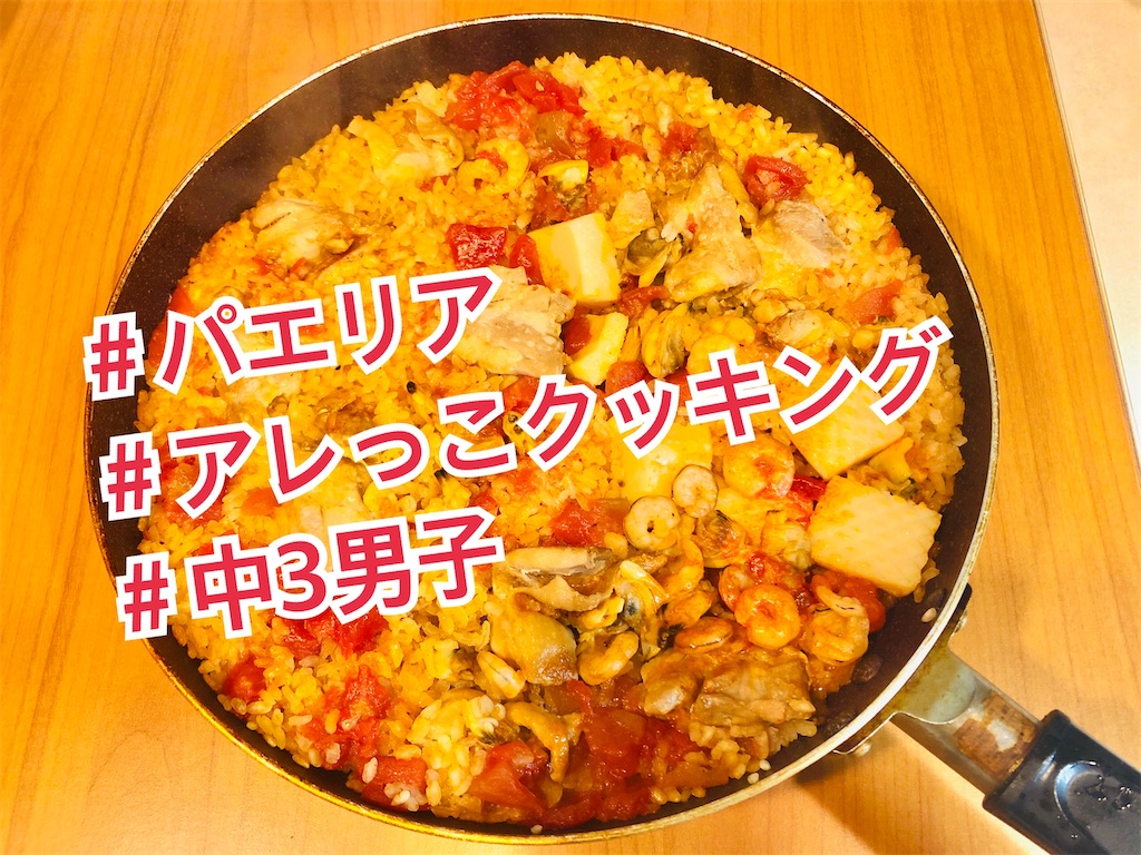 f:id:allergy_nagasakikko:20210828131908j:image