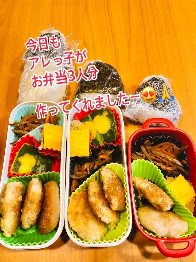 f:id:allergy_nagasakikko:20210903132814j:image