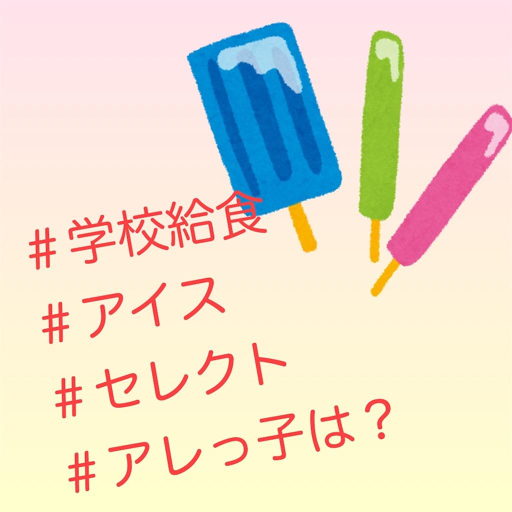 f:id:allergy_nagasakikko:20210905212101j:image