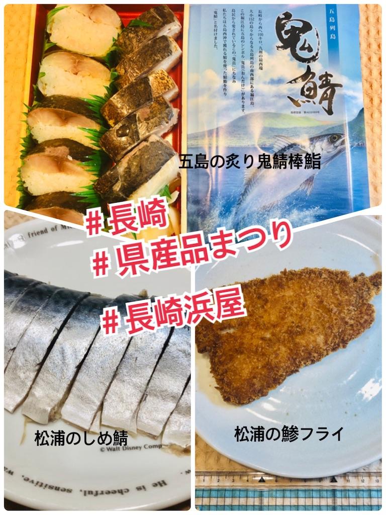 f:id:allergy_nagasakikko:20210906220027j:image