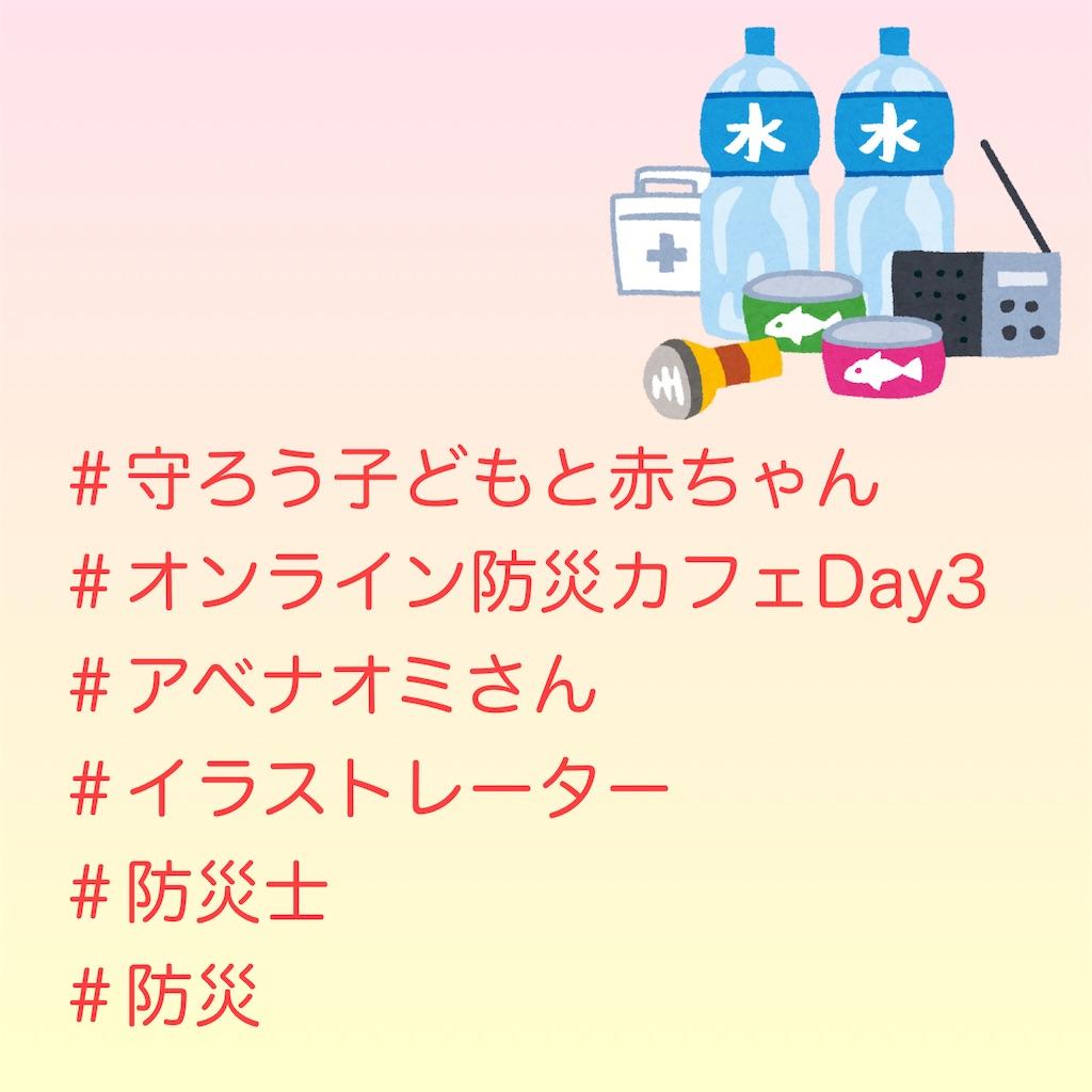f:id:allergy_nagasakikko:20210910103124j:image