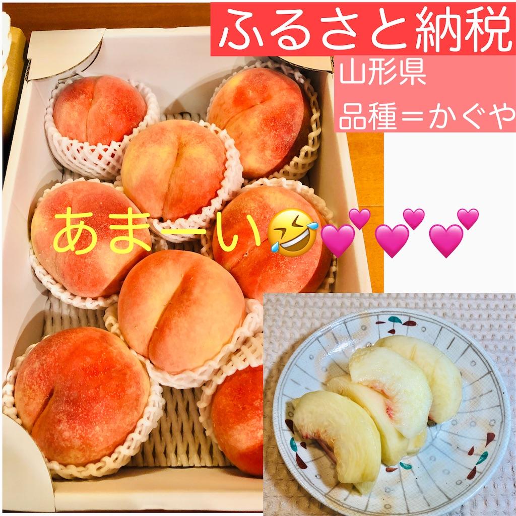 f:id:allergy_nagasakikko:20210911212435j:image