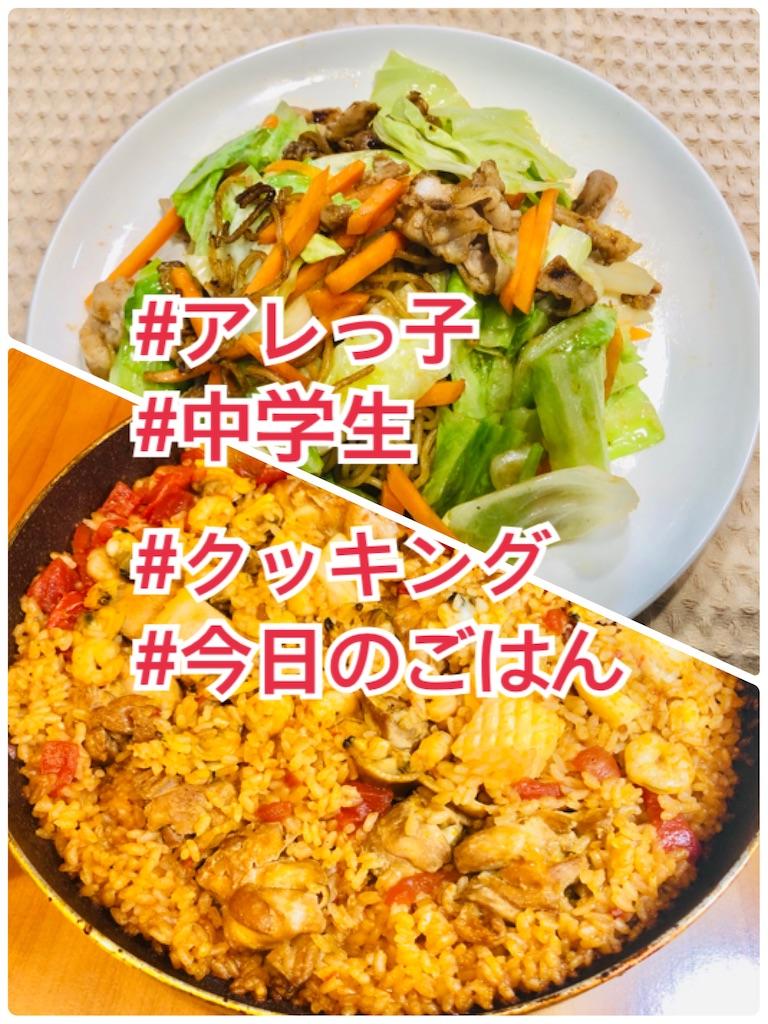f:id:allergy_nagasakikko:20210912192719j:image