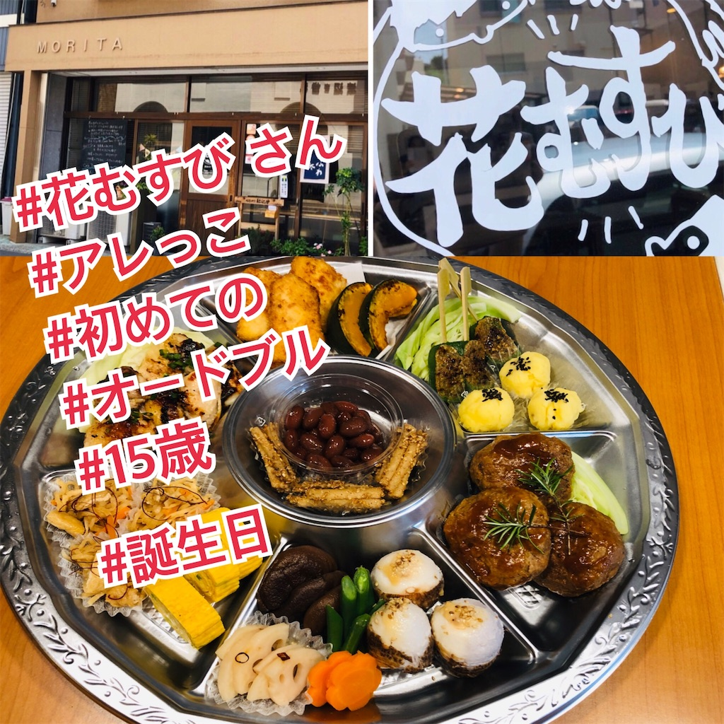 f:id:allergy_nagasakikko:20210916094342j:image