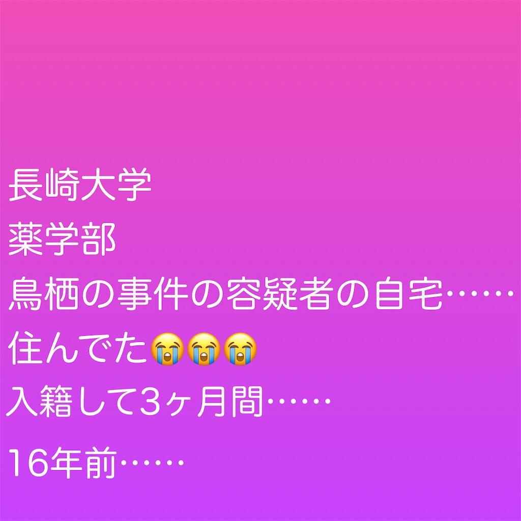 f:id:allergy_nagasakikko:20210916095247j:image