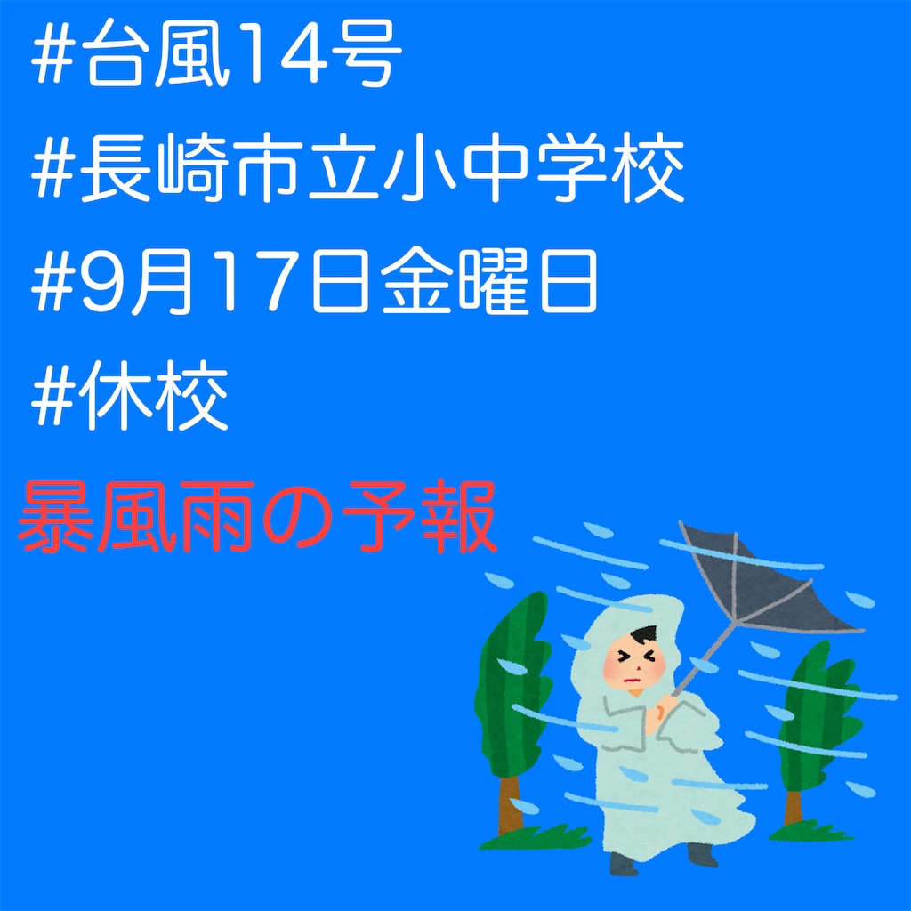 f:id:allergy_nagasakikko:20210916205203j:image