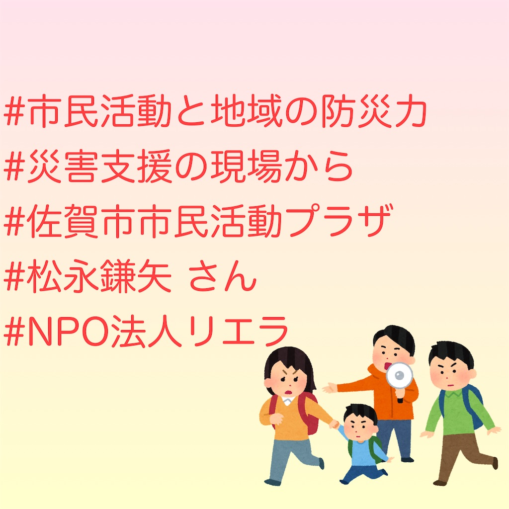 f:id:allergy_nagasakikko:20210917191036j:image