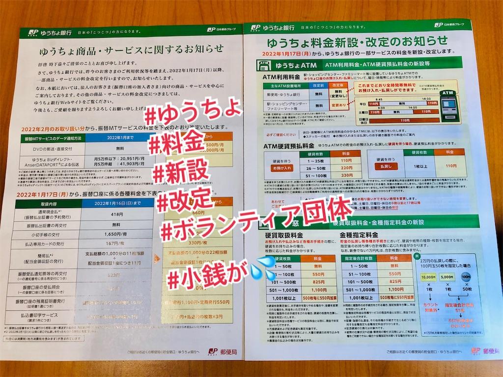 f:id:allergy_nagasakikko:20210918211258j:image