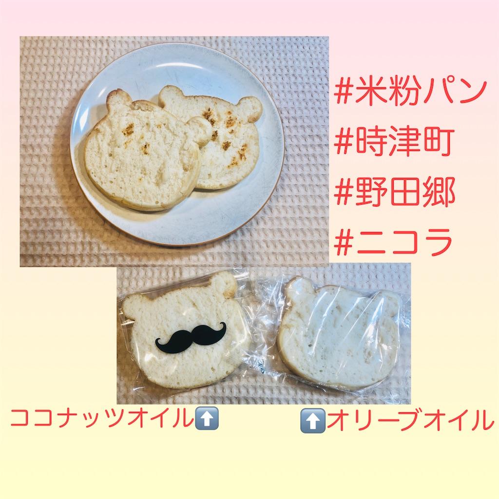 f:id:allergy_nagasakikko:20210919205208j:image