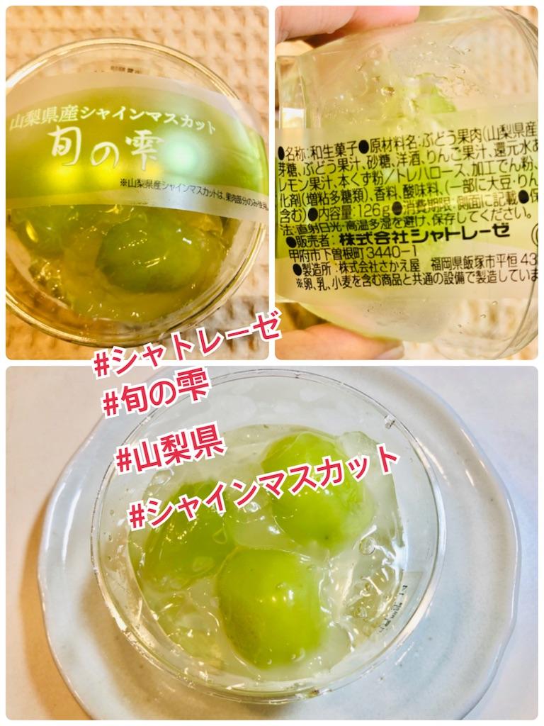 f:id:allergy_nagasakikko:20210920202359j:image