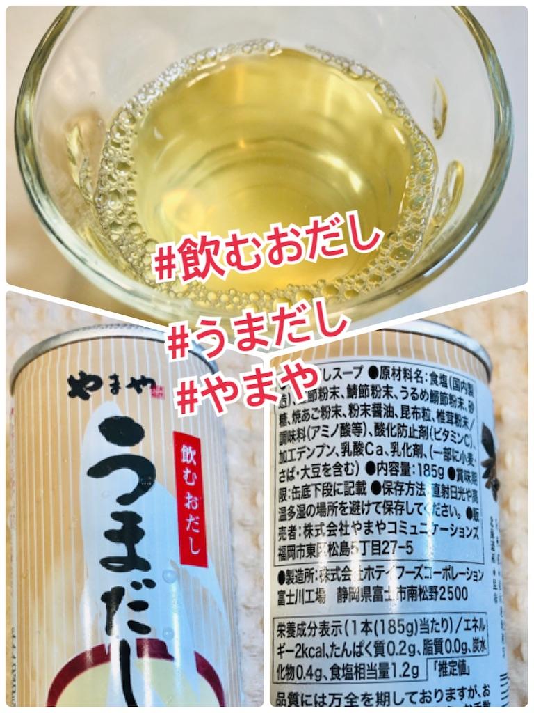 f:id:allergy_nagasakikko:20210925171311j:image