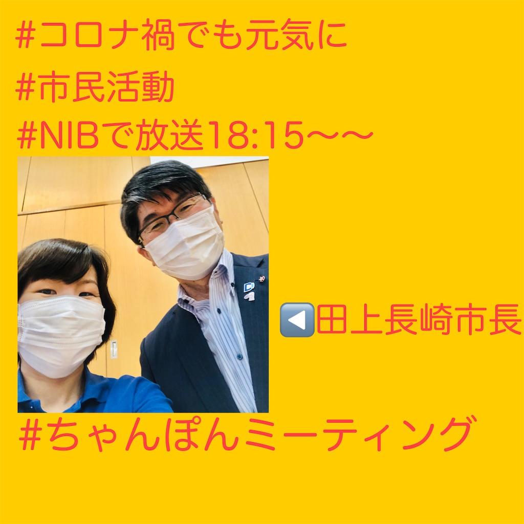 f:id:allergy_nagasakikko:20210930162353j:image