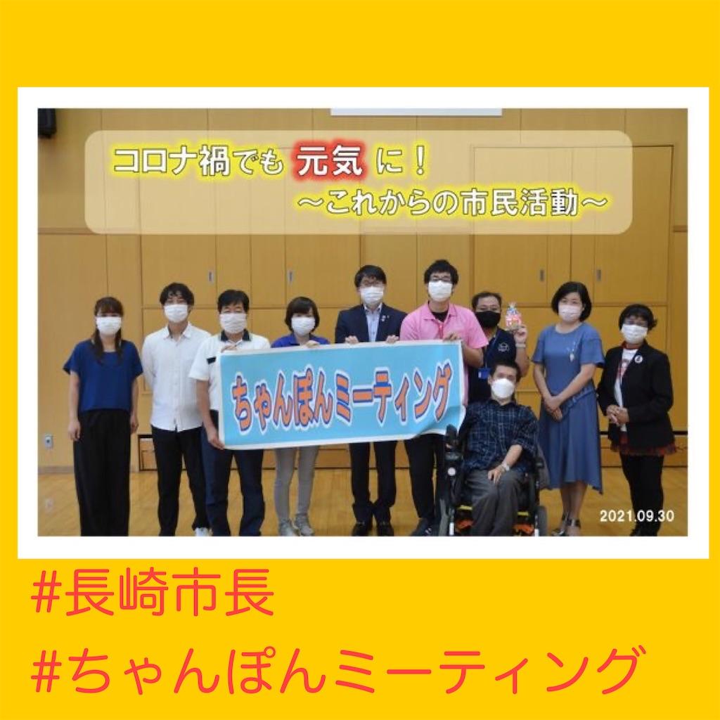 f:id:allergy_nagasakikko:20211003212033j:image