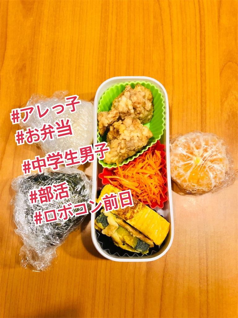 f:id:allergy_nagasakikko:20211009124403j:image