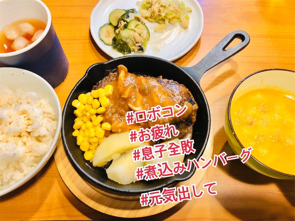 f:id:allergy_nagasakikko:20211010190735j:image