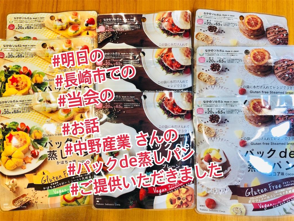 f:id:allergy_nagasakikko:20211013210500j:image