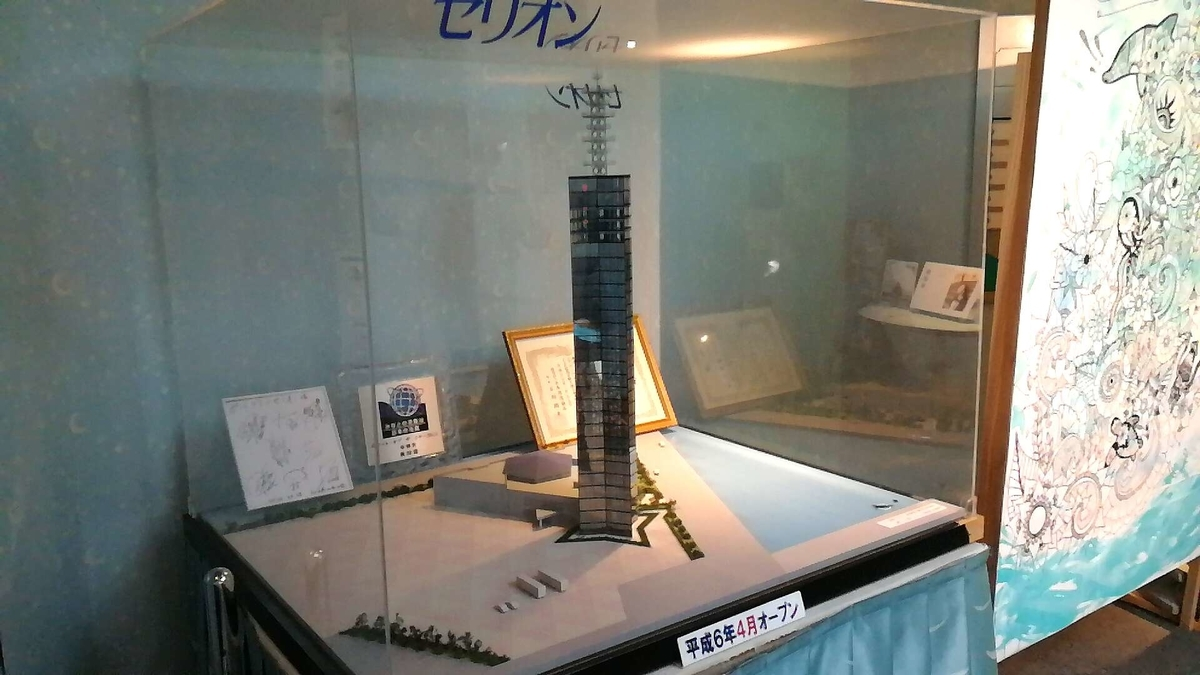 セリオン展望台前のエレベーター