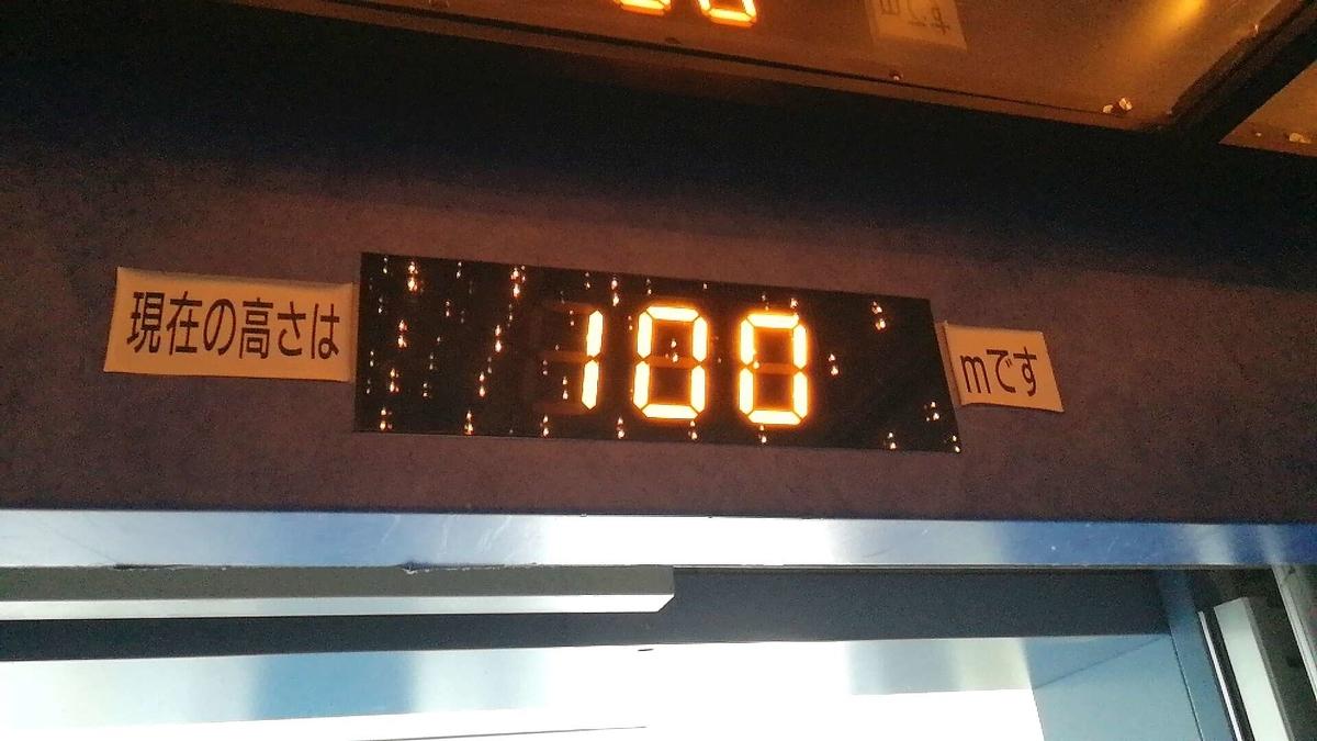 秋田市セリオンの展望台は地上100メートル!