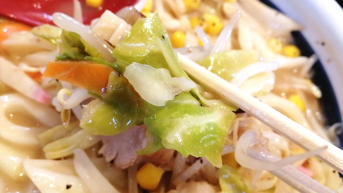 丸亀製麺ちゃんぽんうどんの野菜はシャキシャキ食感!