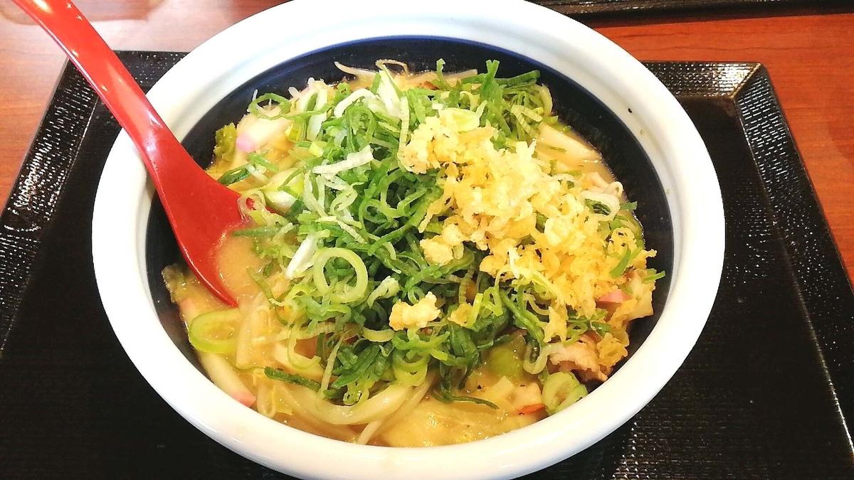 丸亀製麺ネギマシマシ!