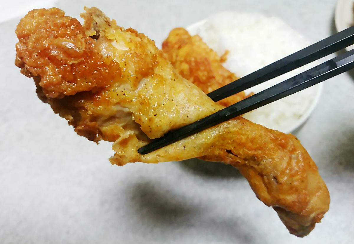 KFCフライドチキンの部位を説明します3