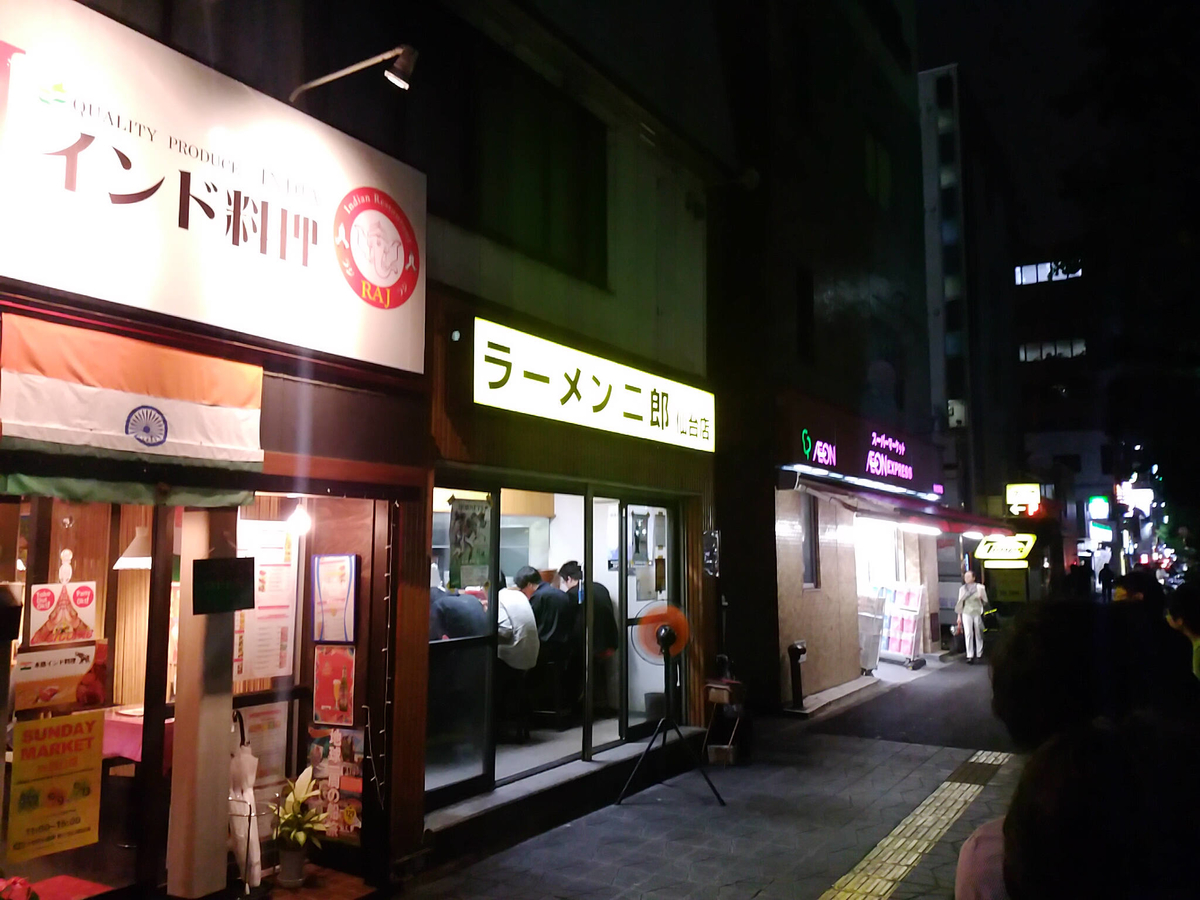 ラーメン二郎仙台店へ鍋二郎しに行ってきました