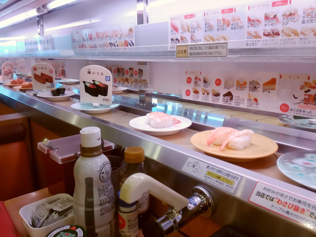 かっぱ寿司の食べ放題は専用レーンが用意されていました。