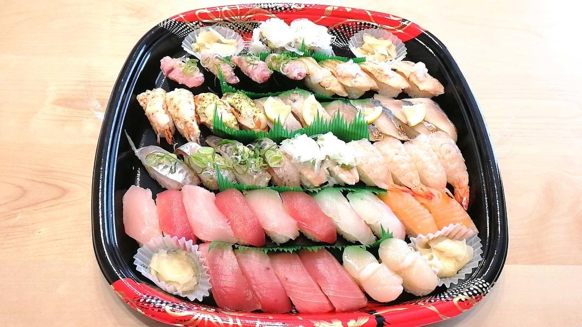 かっぱ寿司のテイクアウトもなかなか良いよね!