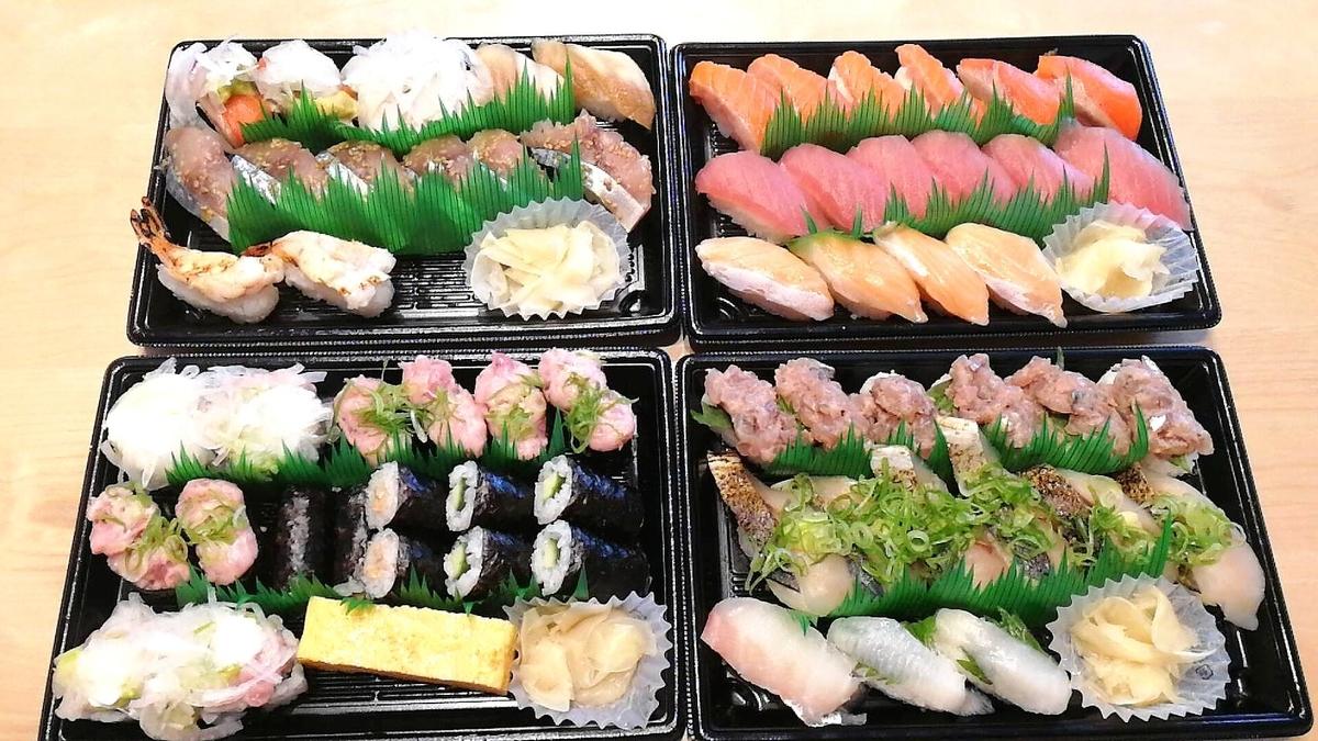 かっぱ寿司のテイクアウトはネット予約で20%オフになる期間もある!