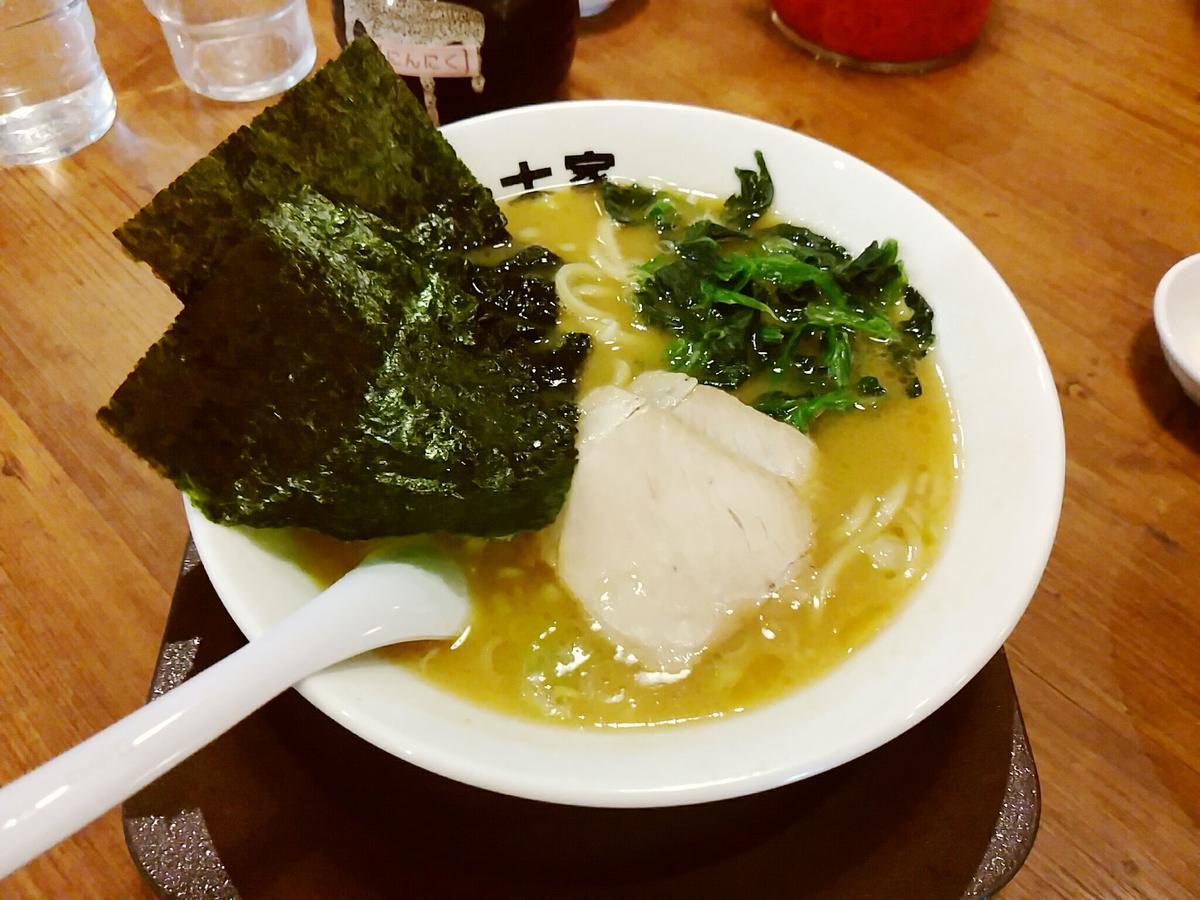 秋田で食べられる家系ラーメン佐々木家!