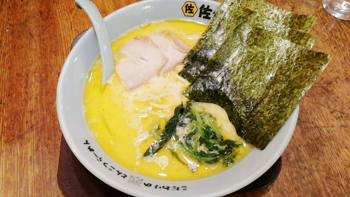 ラーメン佐々木家の固め濃いめ多めが最高!!!
