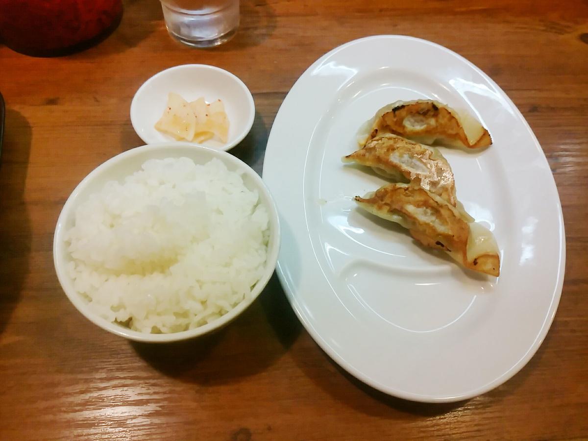 佐々木家グループは餃子も最高に美味い!