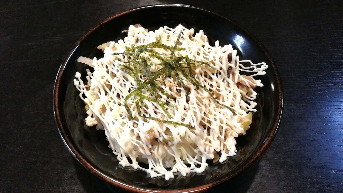 麺屋新月のマヨチャーシュー丼!