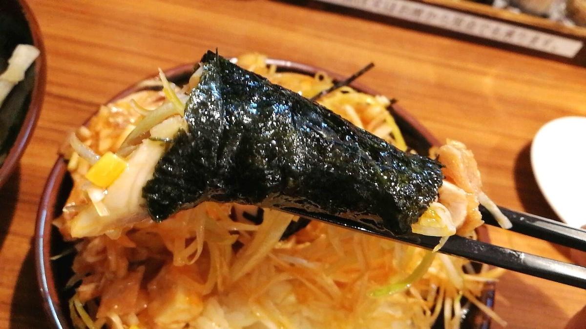 ネギチャーシュー丼を家系スープに浸した海苔で巻いて食べる!