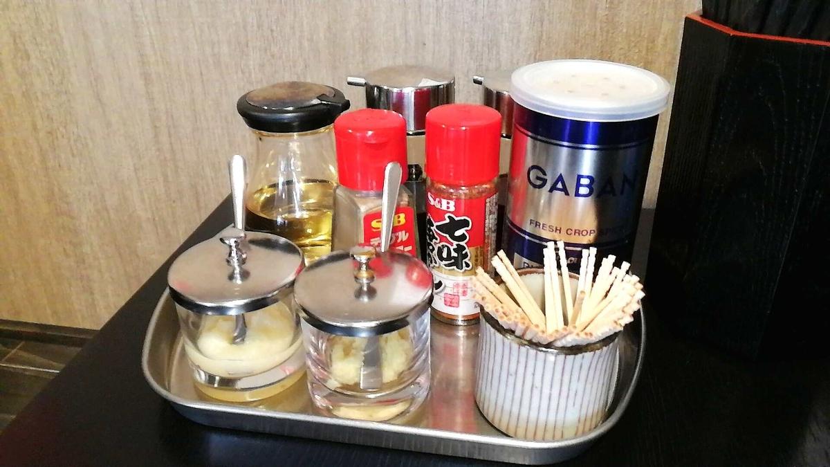 由利本荘市の麺屋新月は卓上調味料が豊富です!