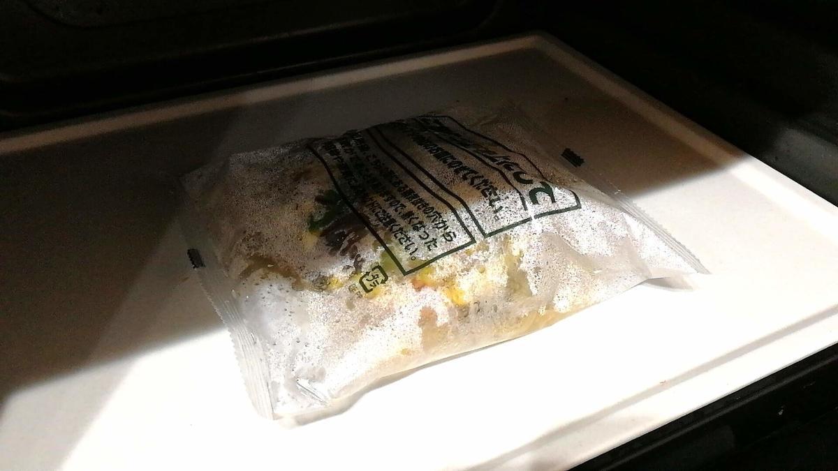 セブンイレブンの冷凍麺は簡単調理で美味しくて便利だよね。