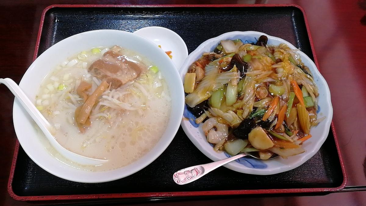 横手の台湾料理「美味鮮」のラーメンセットは安くて美味しい!